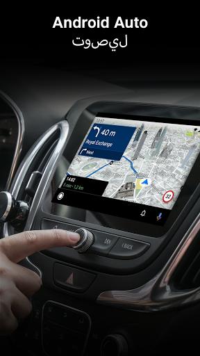 Sygic GPS Navigation & Offline Maps 2 تصوير الشاشة