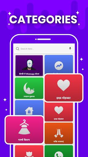 ShareChat - Made in India screenshot 4