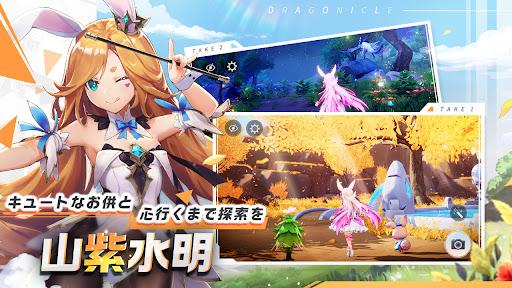 Dragonicle:ドラゴンガーディアン screenshot 6