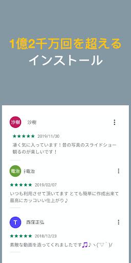 Magisto スマートな動画編集・ムービーとスライドショー作成アプリ screenshot 15