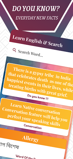 English to Bangla Translator screenshot 9