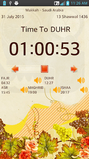 AzanTime: Qibla Direction screenshot 1