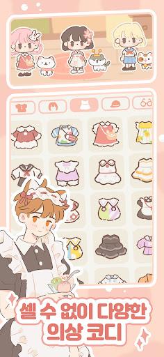 고양이를 만나 screenshot 5