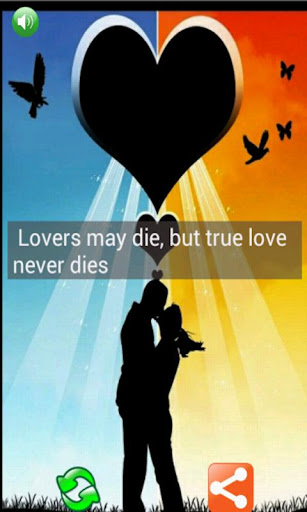 Romantic Quotes screenshot 6