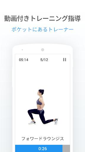 歩数計 : 人気の無料ウォーキングアプリ、ステップカウンター、カロリー計算、減量トラッカー screenshot 4