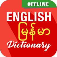 English To Myanmar Dictionary on 9Apps