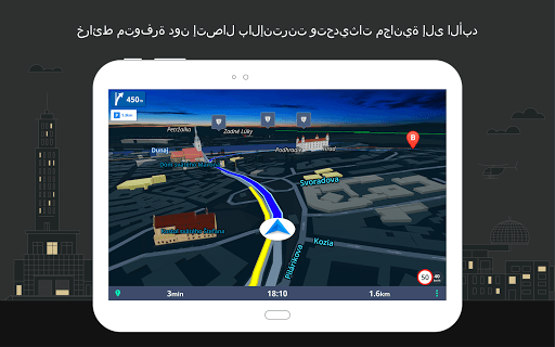Sygic GPS Navigation & Offline Maps 10 تصوير الشاشة