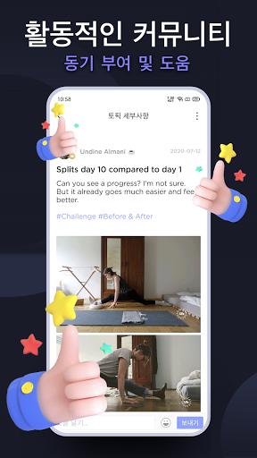데일리 요가 (Daily Yoga) - Yoga Fitness App screenshot 6
