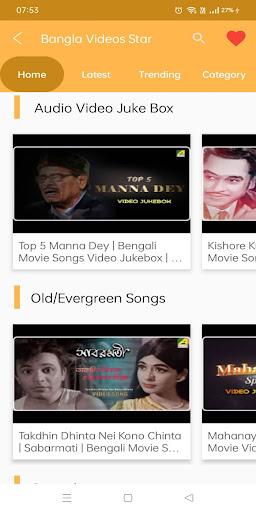 Bangla Video Star: Create & Watch Bengali Videos скриншот 3