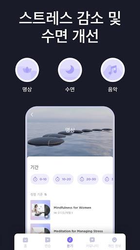데일리 요가 (Daily Yoga) - Yoga Fitness App screenshot 5