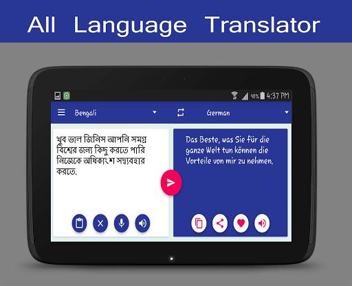كل لغة المترجم مجانا 4 تصوير الشاشة