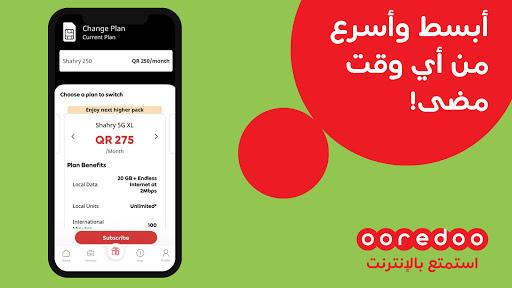 Ooredoo Qatar screenshot 7