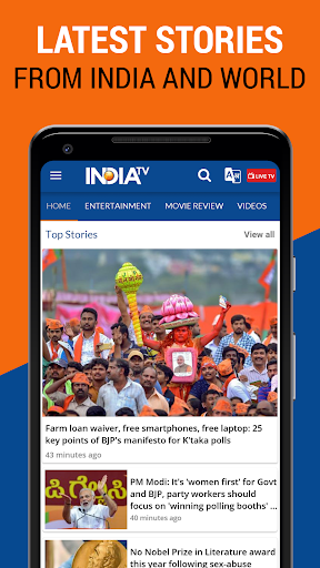 India TV - Latest Hindi News Live, Video 1 تصوير الشاشة
