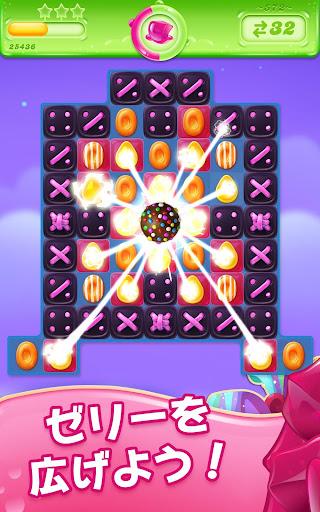 キャンディークラッシュゼリー screenshot 17