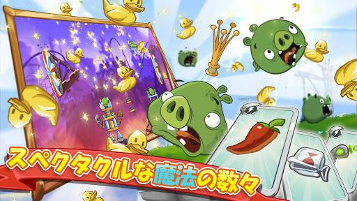アングリーバード 2 (Angry Birds 2) screenshot 6