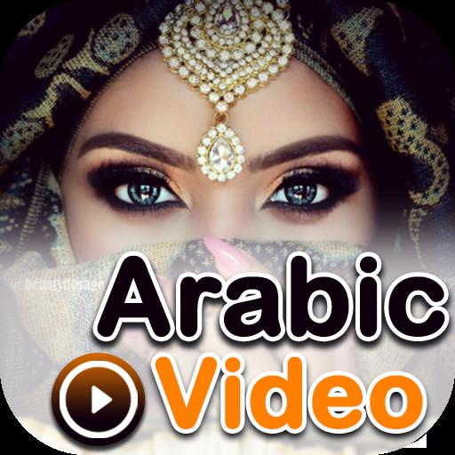 Arabic Songs : Arabic Video : Hit Music Video Song иконка