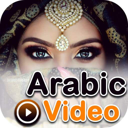 Arabic Songs : Arabic Video : Hit Music Video Song