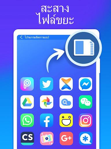 เร่งความเร็วโทรศัพท์ - โปรแกรมล้างข้อมูลขยะ screenshot 11
