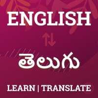 English to Telugu Dictionary - Telugu Translator on 9Apps