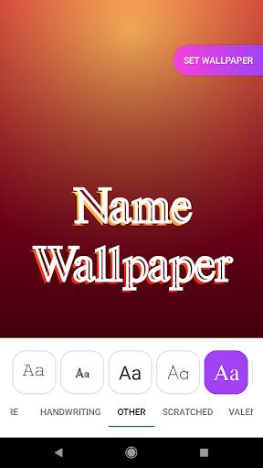 Name Wallpaper स्क्रीनशॉट 6