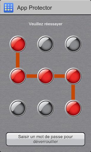 App Protector screenshot 3