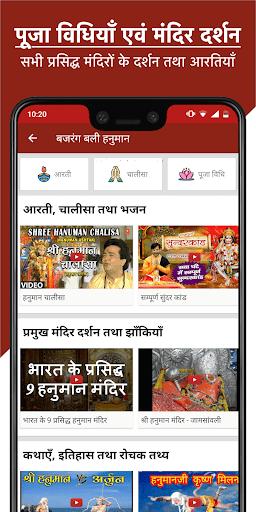 Ayurvedic Gharelu Nuskhe - Ayurved, Yoga, Health screenshot 4
