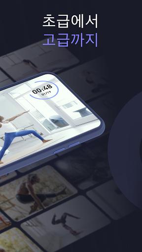 데일리 요가 (Daily Yoga) - Yoga Fitness App screenshot 2