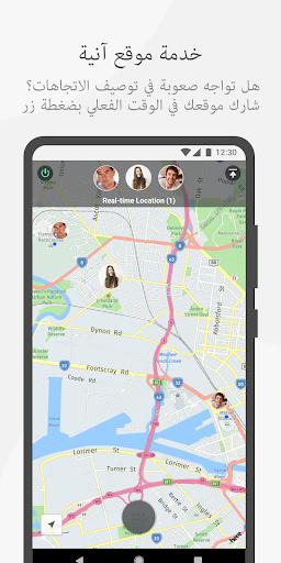 WeChat 5 تصوير الشاشة