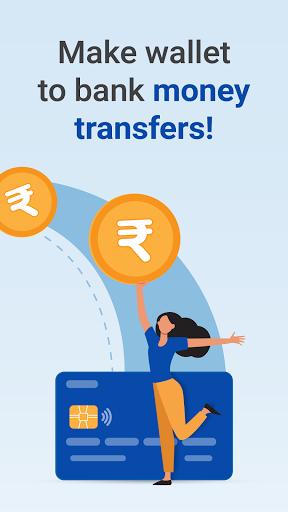 BHIM UPI, Money Transfer, Recharges & Pay Later screenshot 5