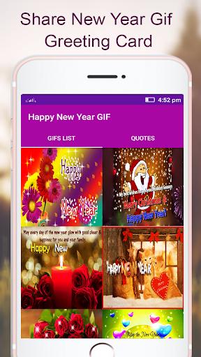 New Year GIF 2022 screenshot 1