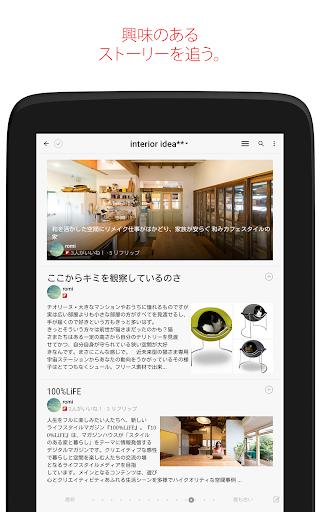 Flipboard screenshot 18