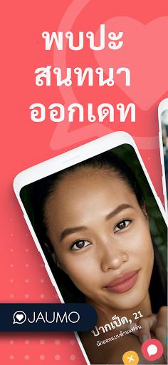 JAUMO Dating - แอพหาคู่ จับคู่แชทและจีบคนโสด screenshot 1