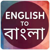 English to Bangla Translator on 9Apps