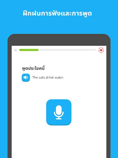 Duolingo: เรียนภาษาอังกฤษฟรี screenshot 9