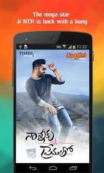 Nannaku Prematho screenshot 1
