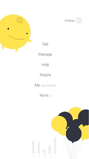 심심이 - AI 채팅/심심이가 되어 사람들과 채팅 screenshot 1