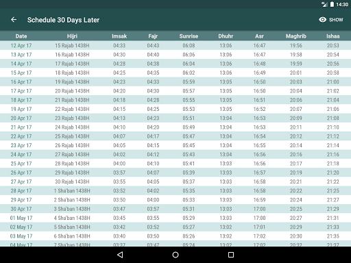 Quran English screenshot 12