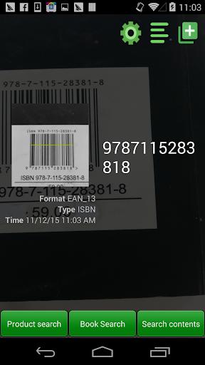 Barcode Scanner Pro screenshot 2