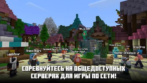 Майнкрафт скриншот 3