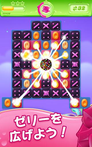 キャンディークラッシュゼリー screenshot 9