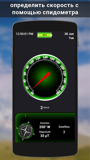 GPS спутник - жить Земля карты & голос навигация скриншот 7