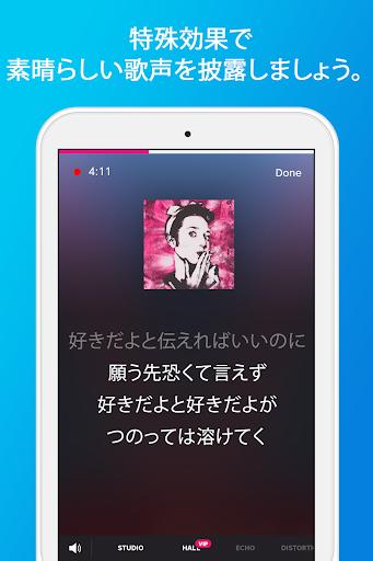 無料カラオケ採点!カラオケYOKEE screenshot 13