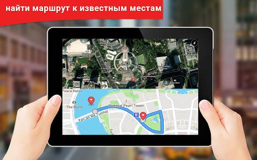 GPS спутник - жить Земля карты & голос навигация скриншот 3