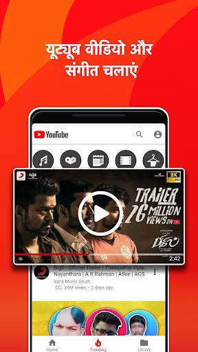 مشغل الفيديو- مشغل فيديو عالية الدقة لجميع الأنماط 3 تصوير الشاشة