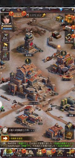 パズル&サバイバル screenshot 8