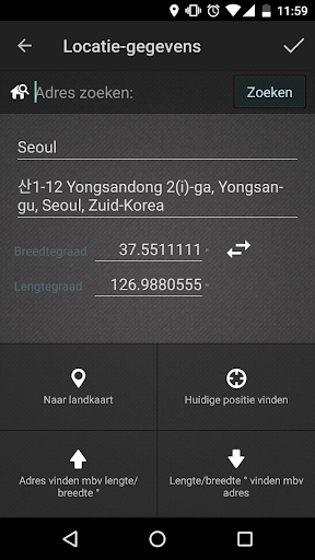 Waterpas Kompas & GPS screenshot 6