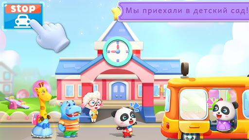 Школьный автобус мал. панды скриншот 3