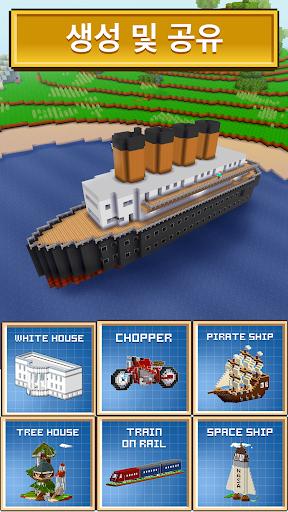 Block Craft 3D:무료 건설 게임 screenshot 4