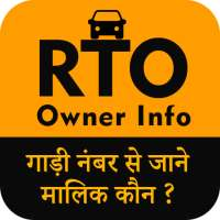 RTO Owner Info on 9Apps