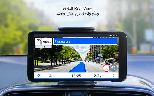 Sygic GPS Navigation & Offline Maps 13 تصوير الشاشة